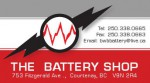 The Battery Shop